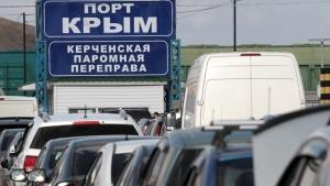 керченская переправа, крым, украина, общество