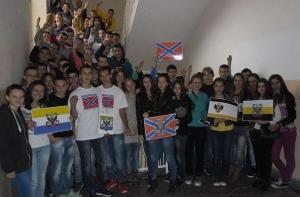 украина, сербия, фриз, скандал, россия, политика, донбасс