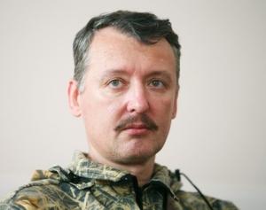 стрелков, днр. юго-восток украины, происшествия, новости украины, происшествия, донбасс