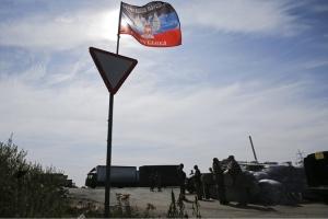 новости Украины, новости Донбасса, АТО, ДНР, юго-восток Украины, армия Украины