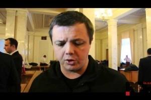 новости украины, семен семенченко, новости киева, верховная рада украниы
