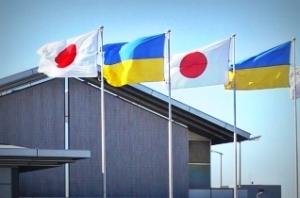 Япония, экономика, политика, Украина