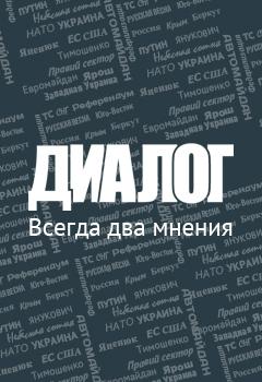Москва, происшествия