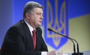 Украина, Выборы, Порошенко, Шаги, Крым, Донбасс.