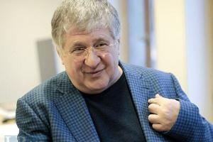 коломойский, дефолт, украина, экономика