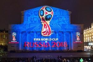 россия, футбол, спорт, чм-2018, чемпионат мира, новости, фифа, отмена