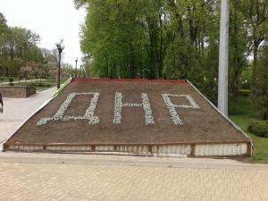 """донецк, """"днр"""", общество, коммунальщики, цветы, клумбы, фото, украина"""