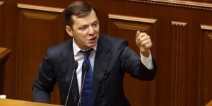 ляшко, верховная рада, драка, айдар, политика, новости украины, коломойский