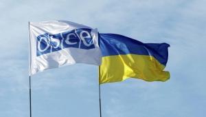 Украина, отвод вооружений, ОБСЕ, восток Украины, Донбасс, конфликт в Украине, ДНР, АТО, ВСУ, ЛНР