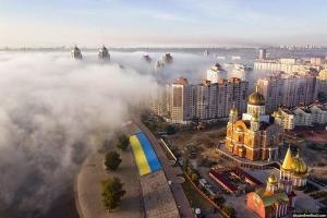 украина, киев, происшествия, горят торфяники, сэс, перенос рабочего дня, концентрация вредных веществ в воздухе