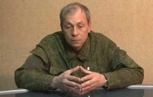 """донецк, """"днр"""", басурин, убийство, расстрел, происшествия, общество, Украина"""
