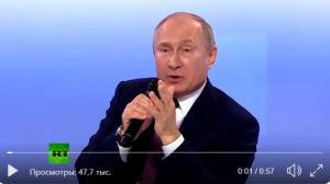 путин, россия, президент россии, видео, рф
