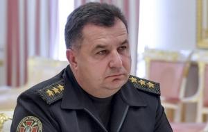 ато, армия украины, минобороны, военная техника, донбасс