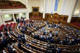 новости украины, новости киева, верховная рада украины