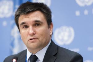 Украина, политика, Россия, зеленский, путин, переговоры, МИД, суд, ООН, Кликин