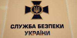 сбу, мвд украины, вооруженные силы украины, киев