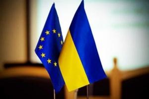 украина, венгрия, реформа, аобразование, ес, скандал
