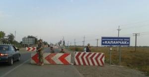 Блокада Крыма, Эдуард Федоров, контрабанда, 100 кг сосисек