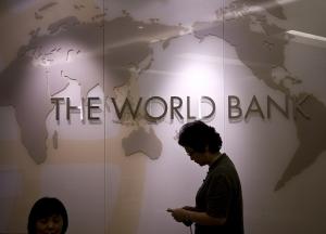 экономика, финансы, всемирный банк, помощь, кредит