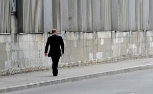 россия, путин, исчезновение, политика, скандал, кремль