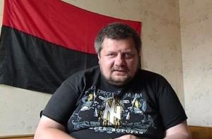 Мосийчук, критика власти, закон