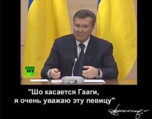 Янукович, Беркут, Юрий Луценко, Евромайдан, ГПУ, Политика, Общество, Новости Украины