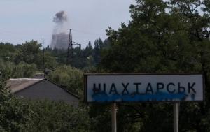 донецкая область, шахтерск, ато, юго-восток украины, происшествия, донбасс