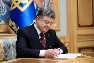 Новости Украины, Украина, Петр Порошенко, Уголовный кодекс Украины, Верховная Рада Украины