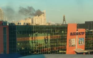 украина, киеве, оболонь, парк стоун, пожар, гсчс, тушение, эвакуация, смотреть видео, кадры