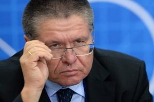 Россия, Украина, экономика, инвестиционный рейтинг, политика, Улюкаев