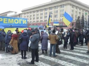 харьков, народное вече, общество, новости украины, гимн украины
