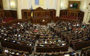 верховная рада, политика, общество, киев, новости украины, 5 июня