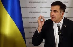 Саакашвили, ОГА, Одесса,  декоммунизация