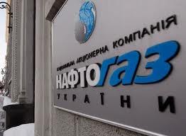 Газпром, Нафтогаз, Европа, Россия, Украина, акции, аренда