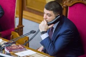 украина, гройсман, кабмин, яценюк, премьер-министр, верховная рада