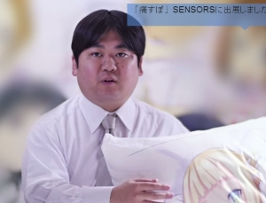 подушка, японец, говорящая подушка, аниме