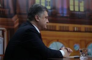 порошенко, одесса, политика, общество, сбу