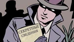 новости Славянска, шпионы, секретные данные о ВСУ, полиция Украины