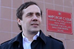 россия, аншаков, арест, репресии