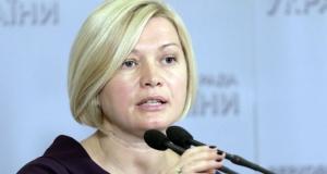 восток Украины, Донбасс, Россия, армия, переговоры, Минск