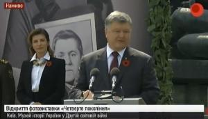 Порошенко, 8 мая, День памяти и примирения, выступление, Россия, конфликты, Вторая мировая война, политика, нацизм