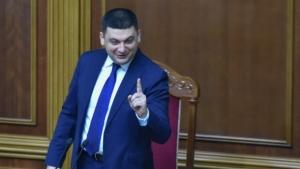 гройсман, вр, верховна, рада, украина, депутаты, зарплата