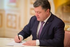 Порошенко, закон, политика, общество,Украина