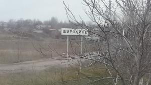 Широкино, военные, украина, захват, боевики, днр