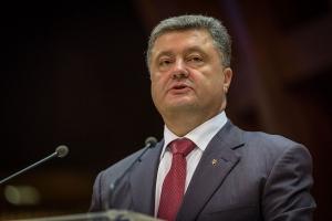 Украина, политика, выборы, порошенко, договор, дружба, россия, кремль
