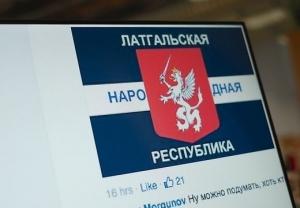 латвия, соцсеть, республика, россия
