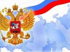 латвия, Ринкевичс, мид, россия, санкции