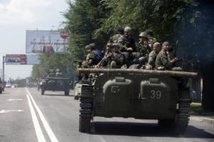 Восток Украины, АТО, Донбасс, Гуманитарка РФ