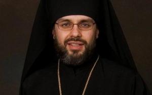 новости, Украина, автокефалия, единая церковь в Украине, Томос, Синод, решение, архиепископ Даниил, комментарий, экзархи, православие