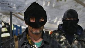 айдар, происшествия, новости украины, новости киева, киев-борисполь